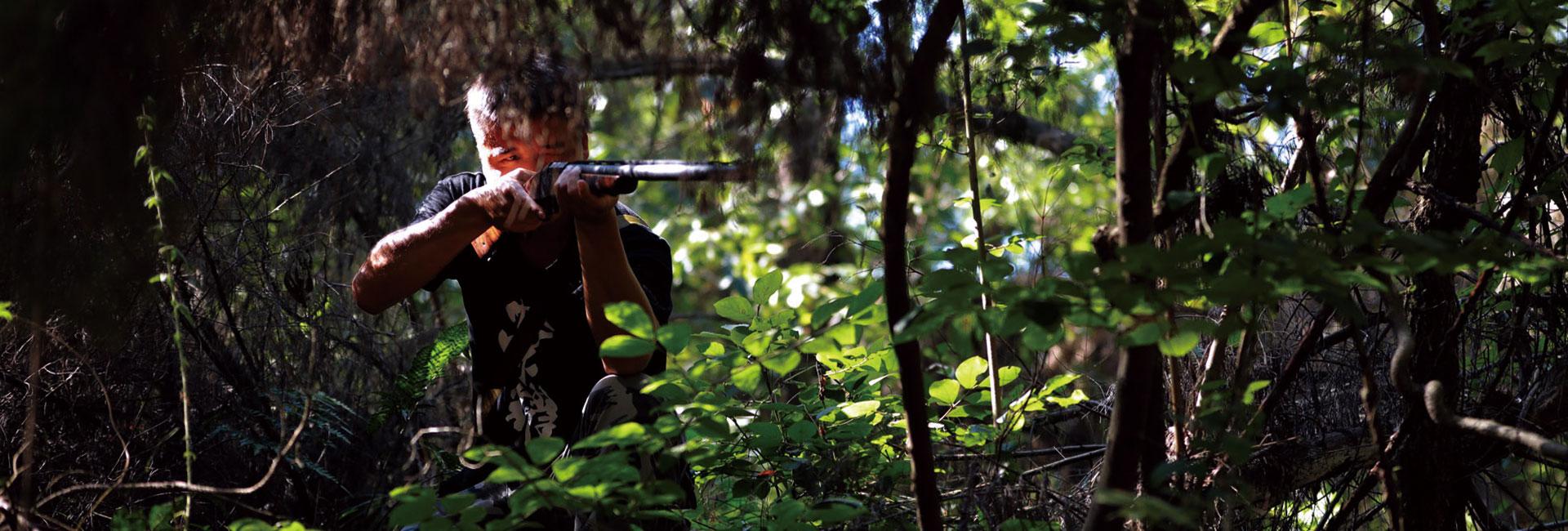 提供基于射击和狩猎的定制特色会务